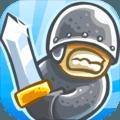 王国保卫战3.0.1破解版