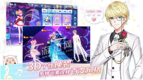 萌舞OL手游app
