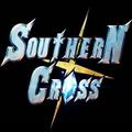 南十字星-音乐游戏
