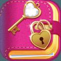 梦想日记与秘密锁密码