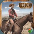 死亡西部红色重装-西部手机游戏排行榜