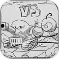 超级坦克vs炸弹人