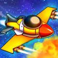 最强太空战机