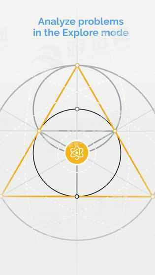 欧几里德几何-音乐游戏