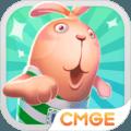 逃亡兔游戏下载
