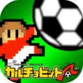 欢乐足球A破解版