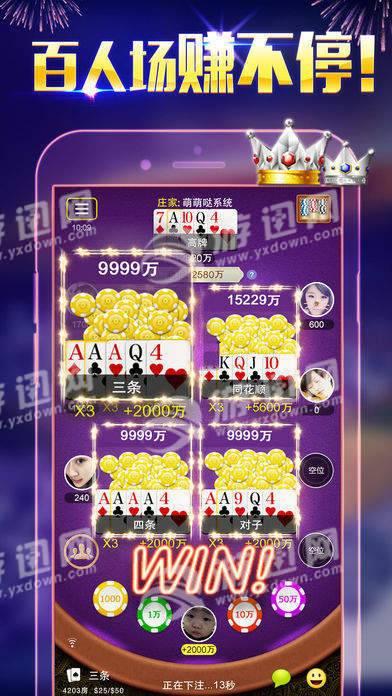 首页app热门手游德州扑克大师