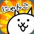 猫咪大战争fate版