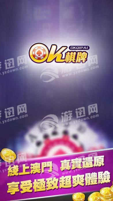 ok棋牌-音乐游戏