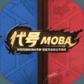 阴阳师MOBA预约版