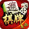 奇迹BiangBiang棋牌