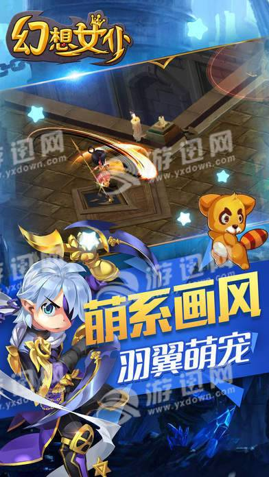幻想女仆手游app v5.236专业版