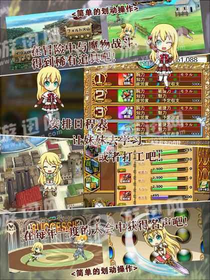 口袋少女猎杀魔王之人手游app v5.26汉化版