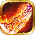 赤血征途3D