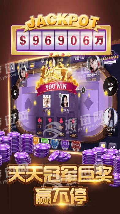 首页app热门必下德州扑克