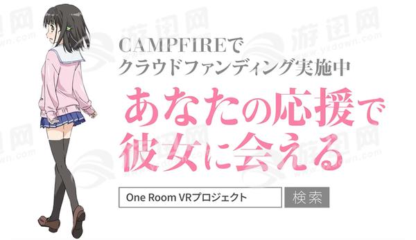 OneRoomVR-音乐游戏