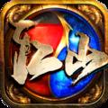 江山变态版-音乐游戏