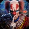 可怕的小丑生存汉化版-音乐游戏