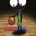 火柴人篮球赛