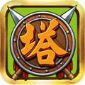 三国塔防保卫战-音乐游戏