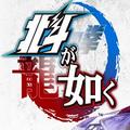 人中北斗体验版-音乐游戏