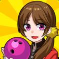 桌面保龄球-音乐游戏