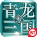 青龙三国志-音乐游戏