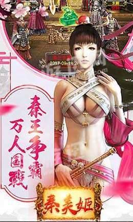 秦美姬-音乐游戏