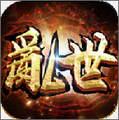 乱世神刀-音乐游戏