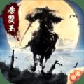 秦双玉-音乐游戏
