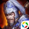 攻城三国之英雄列传-音乐游戏