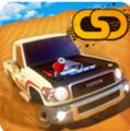 攀登沙丘-音乐游戏