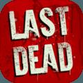 最后的死亡