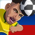 俄罗斯世界杯2018-热门手游