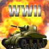 二战模拟器-热门手游