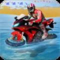 冲浪摩托-热门手游