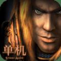 幻想小勇士魔兽塔防-音乐游戏
