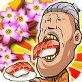 oh sushi-热门手游