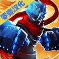 龙影勇士-手机游戏下载