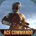 Ace Commando-热门手游