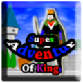 国王的超级冒险-热门手游