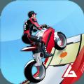 Gravity Rider-热门手游