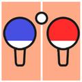 小人乒乓球