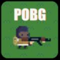 POBG.io-热门手游