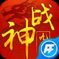 神战九州官方版-热门手游