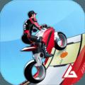 Griavity Rider-热门手游