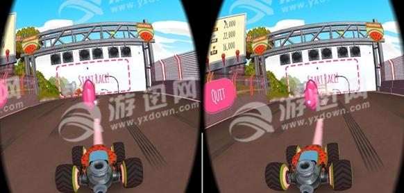 VR全明星赛-音乐游戏
