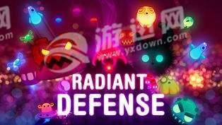 辐射塔防-音乐游戏