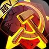 红警尤里复仇-手机音乐游戏下载
