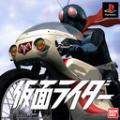 假面骑士初代-动作游戏排行榜